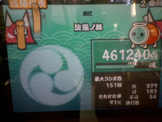HI3D0642.jpg