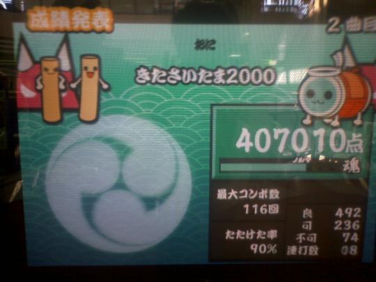 HI3D0644.jpg