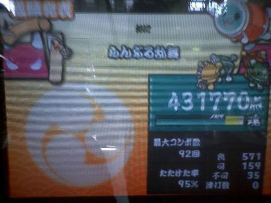 HI3D0746_20100506211414.jpg
