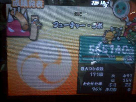 HI3D0748_20100506211411.jpg