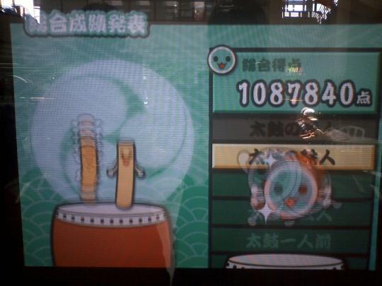 HI3D0749_20100506211410.jpg