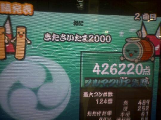 HI3D0823_20100617203701.jpg