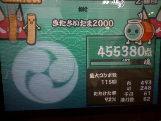 HI3D0910_20100716205518.jpg