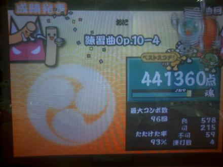 HI3D0937_20100726213829.jpg