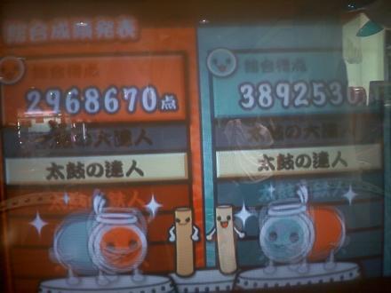 HI3D0961_20100802204951.jpg