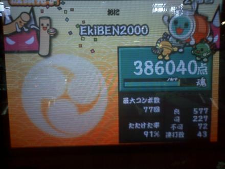 HI3D0991_20100805211008.jpg