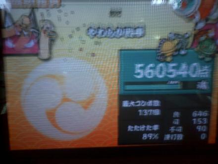 HI3D0992_20100805211006.jpg