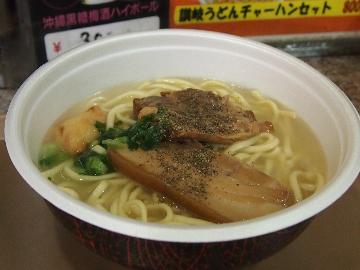 石垣島2012年6月19~21日 506(1)