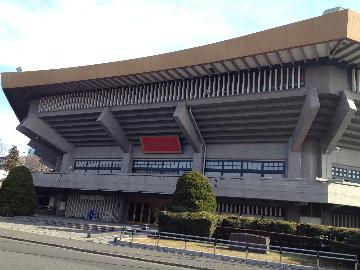 2月22日日本武道館7(1)