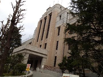 かんぽ生命保険東京サービスセンター(旧逓信省簡易保険局)