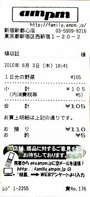 Doc-10-06-27_2-17_ページ_09