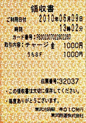 Doc-10-06-27_2-17_ページ_54