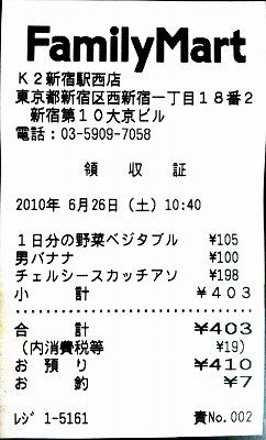 Doc-10-06-27_3-12_ページ_1