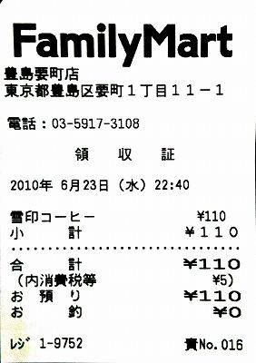 Doc-10-06-27_2-17_ページ_57