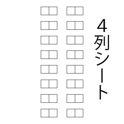 4retsu.jpg