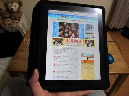 IMG_2168_convert_20100529050009.jpg