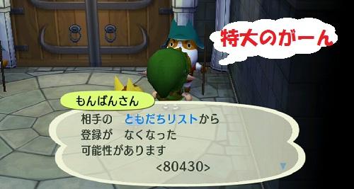 0904 (6)