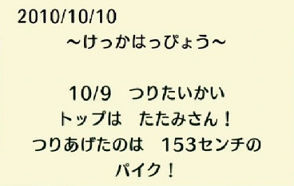 1011 (12)