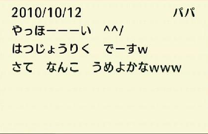 RUU_0090.jpg