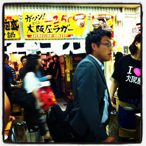 photo-4_convert_20120609141825.jpg