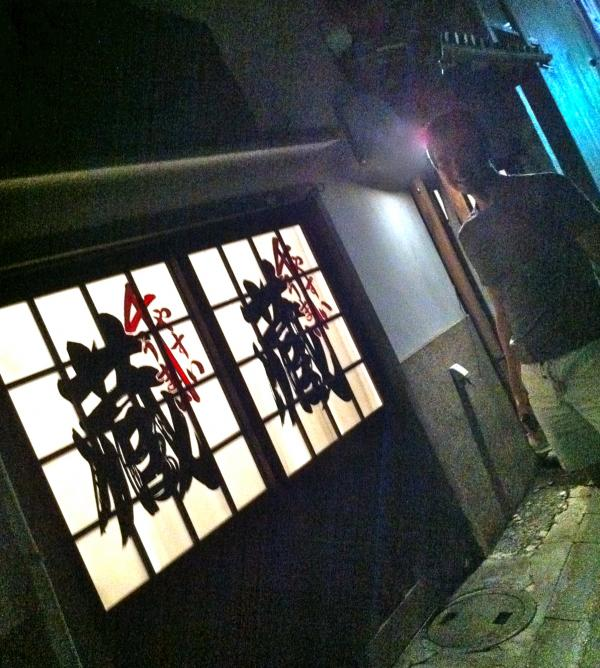 photo_convert_20120703222346.jpg