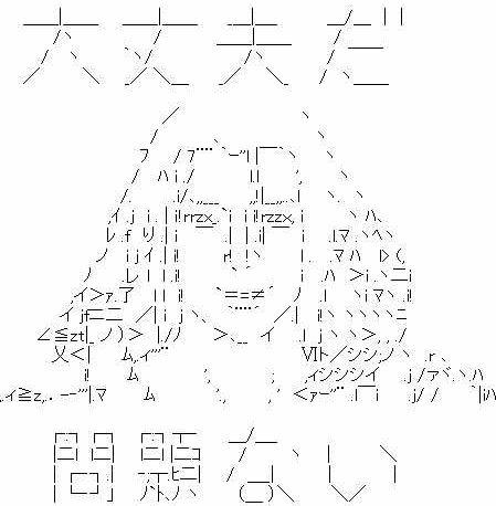 http://blog-imgs-44.fc2.com/t/a/t/tateito1/20101219053517604.jpg