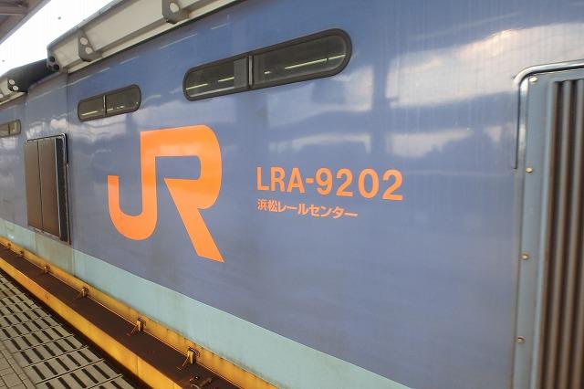 20141130レール交換車両 (7)