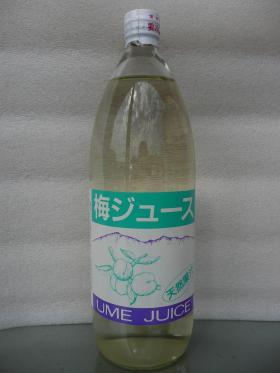 梅ジュース