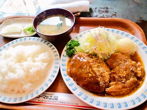 foodpic266393.jpg