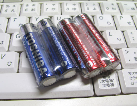 東芝単三電池