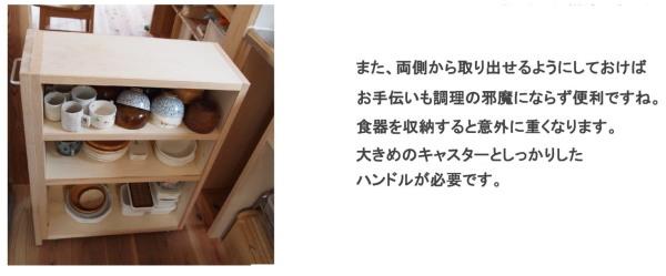 キッチン蜜柑2-1