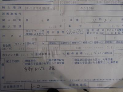 20130124_14493609P1010121.jpg