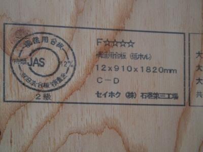 PA035599PA035599.jpg