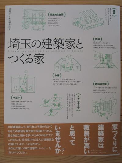 PC203887.jpg