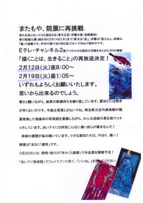 doc20130208171300_001.jpg