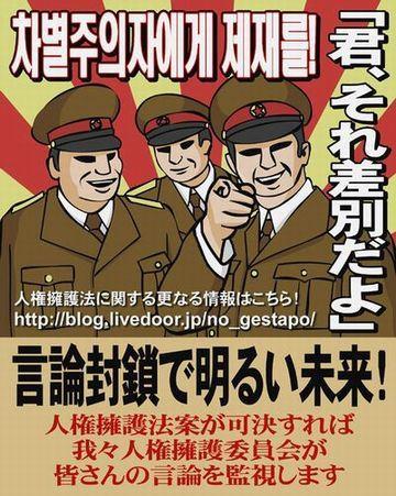 koria_shit10.jpg