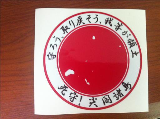 senkaku_1.jpg