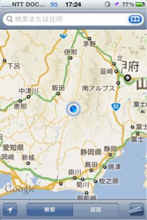 iphone_20110814234544.jpg