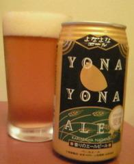 b_yona.jpg
