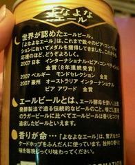 b_yona01.jpg