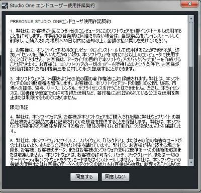2012-04-14_103115.jpg