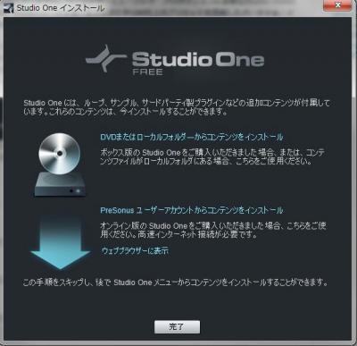 2012-04-14_103145.jpg