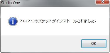 2012-04-14_104733.jpg