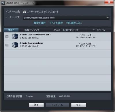 2012-04-14_104742.jpg