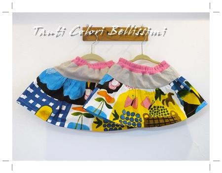 マリメッコ ケサトリで姉妹お揃いスカート