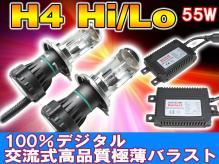 600x450-2011011300035-6.jpg