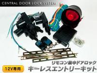 doorlock_1.jpg