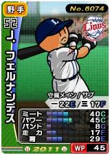 player_06074_1_b.jpg