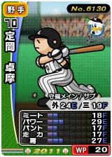 player_06130_1_b.jpg