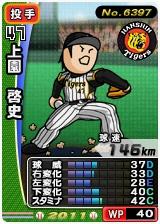 player_06397_1_b.jpg